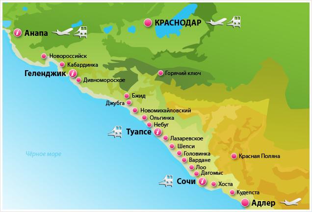 Отдых в Краснодарском крае (гостиницы, отели, частный сектор, гостевые дома)